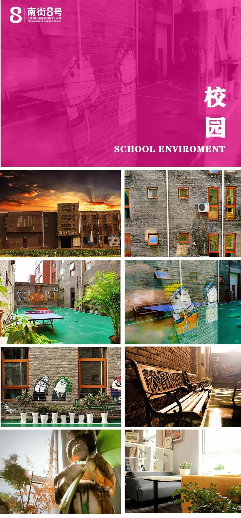校園環境.jpg